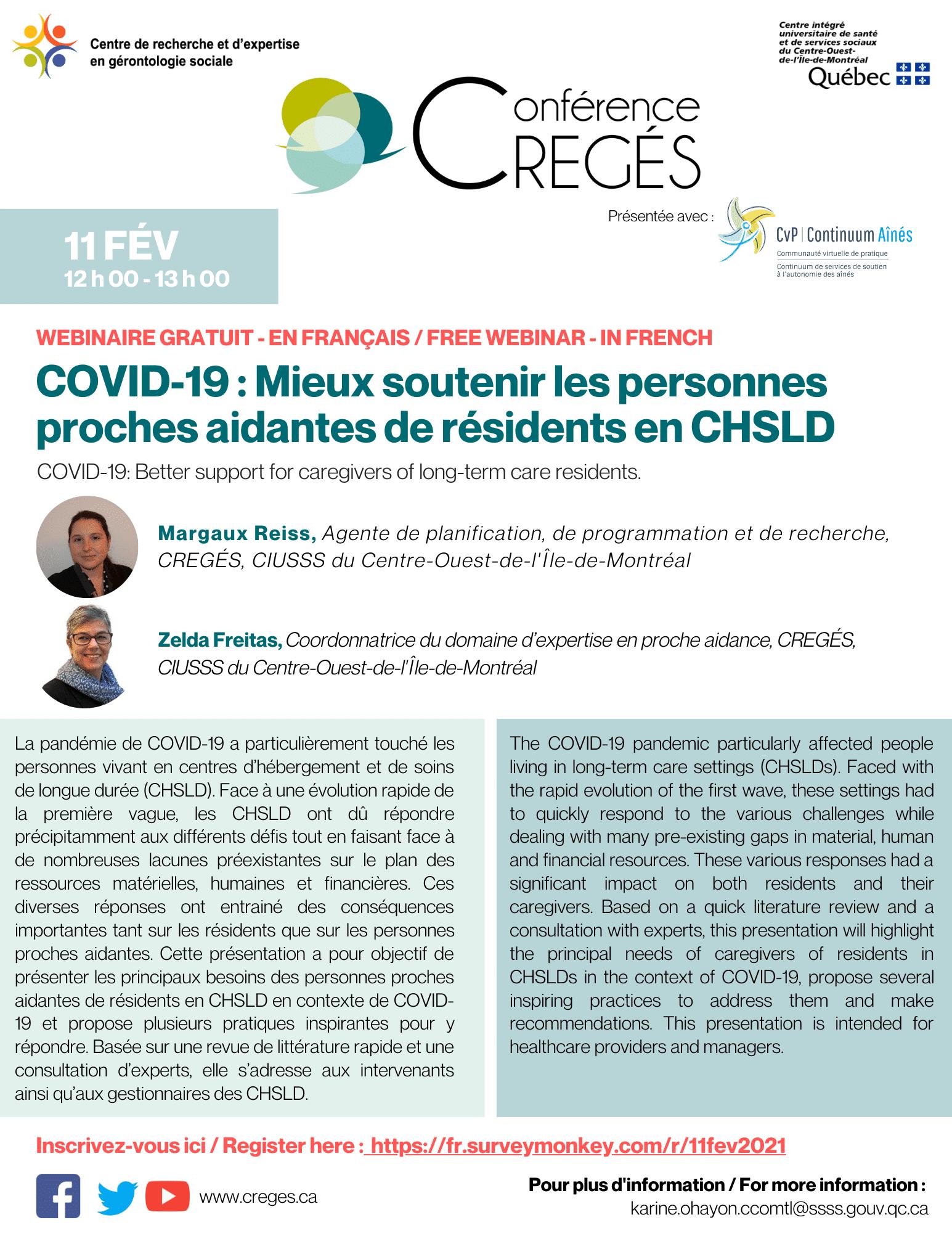 Rapport et Webinaire – Personnes proches aidantes de résidents des milieux d'hébergement et de soins de longue durée en contexte de COVID-19 : état des connaissances, pratiques inspirantes et recommandations
